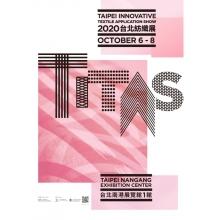 TITAS2018